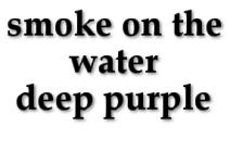 Как играть на гитаре smoke on the water – deep purple