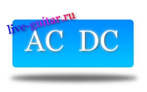 acdc табы gtp