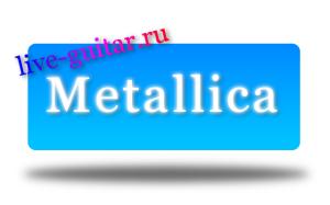 metallica табы gtp