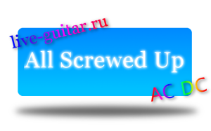 All Screwed Up gtp табы