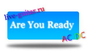 Are You Ready табы gtp