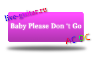 ACDC Baby Please Don-t Go табы