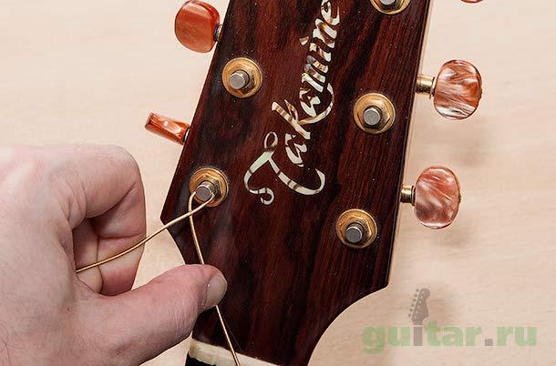 Проденьте струну в колок
